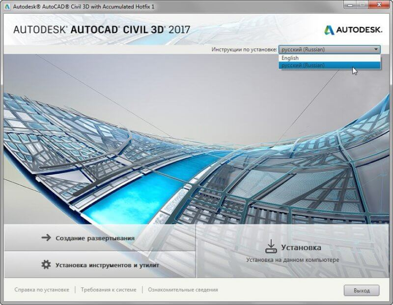 AutoCAD Civil 3D 2007