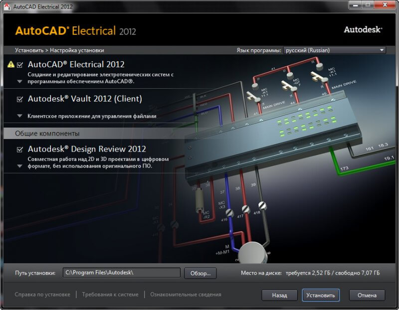 AutoCAD Electrical 2012 — рис. 1