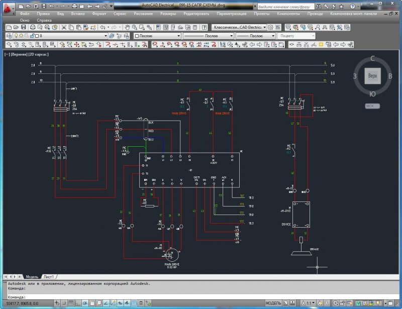 AutoCAD Electrical 2012 — рис. 2