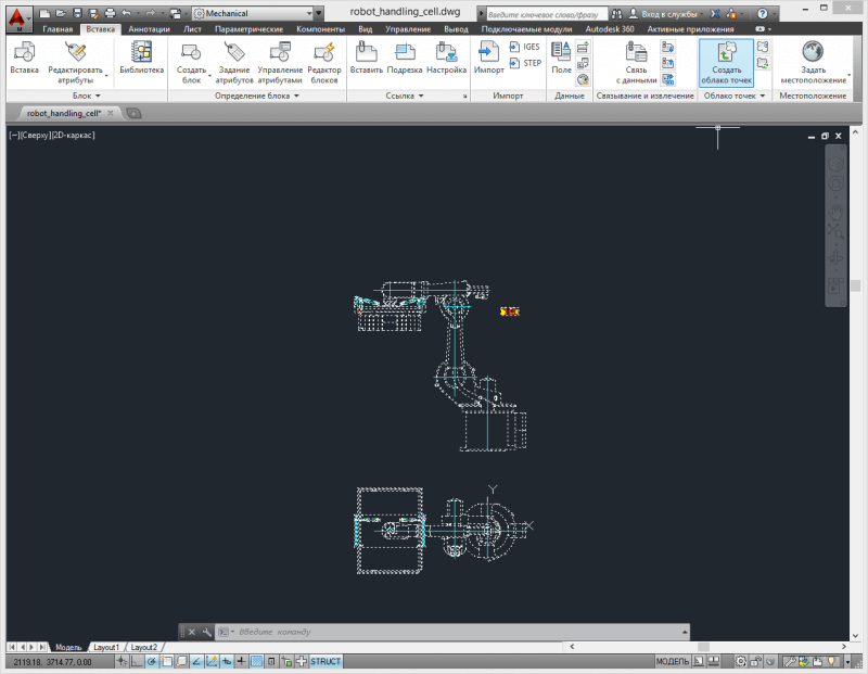 AutoCAD Mechanical 2014 — рис. 2