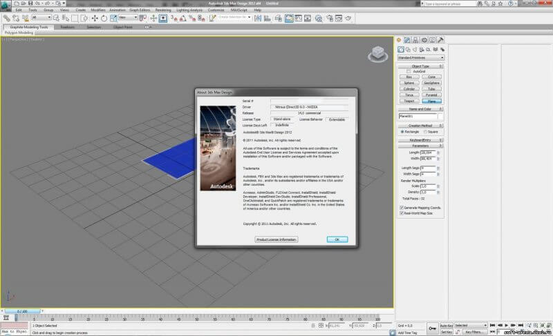 Autodesk 3ds Max Design 2012 — рис. 1