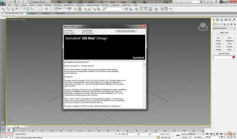 Autodesk 3ds Max Design 2013 — рис. 1