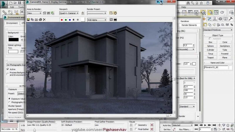 Autodesk 3ds Max Design 2014 — рис. 2
