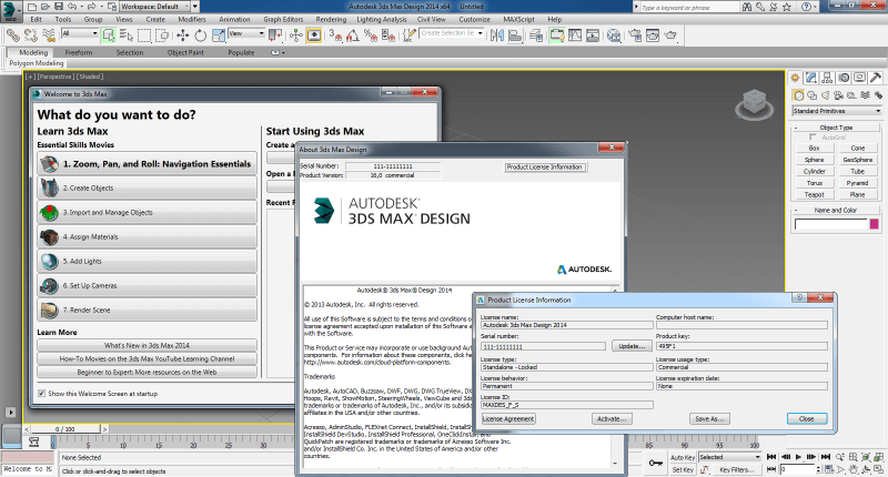 Autodesk 3ds Max Design 2014 — рис. 1